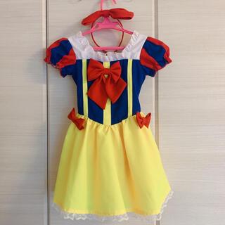 白雪姫 コスチューム(ドレス/フォーマル)