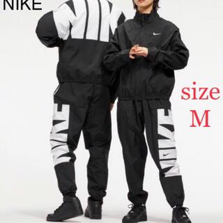 ナイキ(NIKE)の新品 NIKE ナイキ ウーブン ジャケット&パンツ 上下セット M(ナイロンジャケット)