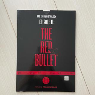 防弾少年団(BTS) - BTS 2014LIVE THE RED BULLET PROGRAM BOOK