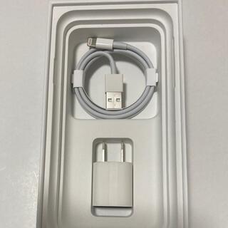 アップル(Apple)のiPhone 純正充電器セット 新品未使用(バッテリー/充電器)