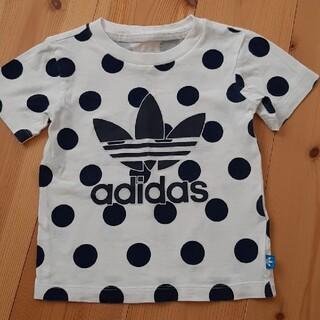 アディダス(adidas)のキッズTシャツ(Tシャツ/カットソー)