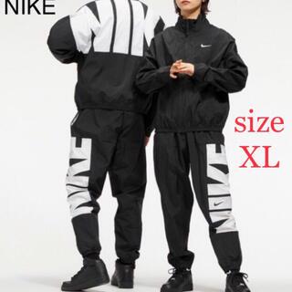 ナイキ(NIKE)の新品 NIKE ナイキ ウーブン ジャケット&パンツ 上下セット XL(ナイロンジャケット)