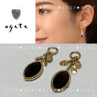 agete - agete K10 ブラッククォーツ ピアス チャーム アガット 美品