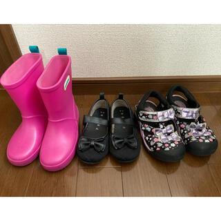 フタフタ(futafuta)の【中古】19cm 女児用長靴、フラットシューズ、サンダル(長靴/レインシューズ)