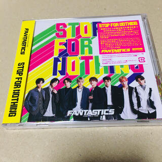 FANTASTICS STOP FOR NOTHING 新品未開封 CD/DVD