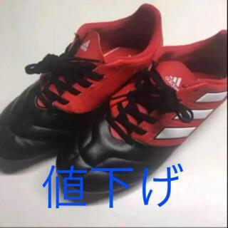 アディダス(adidas)の美品✴︎送料無料 サッカージュース(サッカー)
