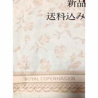 ROYAL COPENHAGEN - 新品  ROYAL COPENHAGEN  大判タオル   タオル美術館