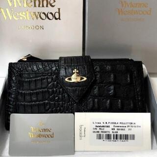 Vivienne Westwood - 新品未使用ヴィヴィアンウエストウッドクロコ型押し長財布