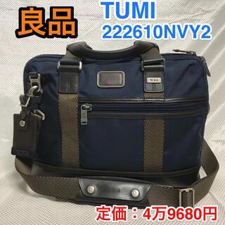 トゥミ(TUMI)の【良品】TUMI 2WAY スリムブリーフケース☆定価 4万9680円☆(ビジネスバッグ)