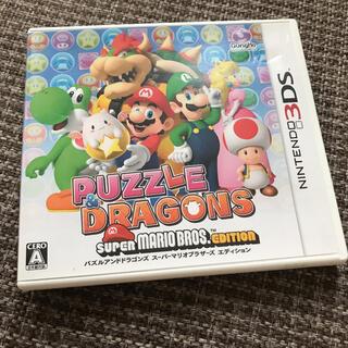 ニンテンドー3DS(ニンテンドー3DS)のパズル&ドラゴンズ スーパーマリオブラザーズ エディション(家庭用ゲームソフト)