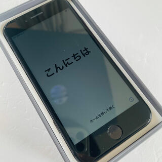 iPhone - iphone8 本体 バッテリー99% SIMロック解除済み/初期化済み