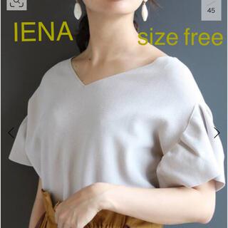 IENA - 【Oggi×IENAコラボ】ラッフル袖プルオーバー