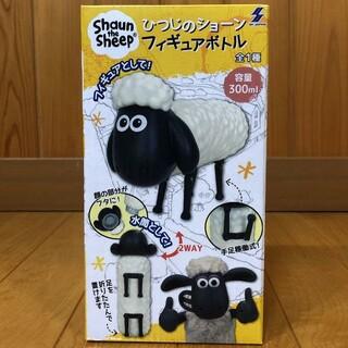 新品未開封品 ひつじのショーン フィギュアボトル 水筒