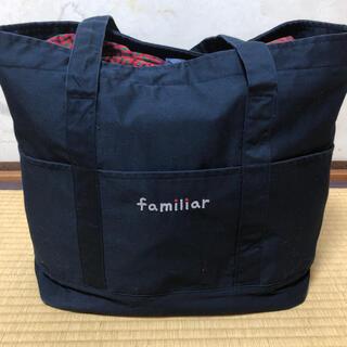 familiar - familiar マザーズバッグ