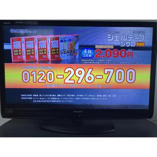 アクオス(AQUOS)のLED AQUOS LC-40V5-B 40インチ(テレビ)