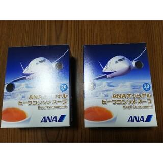 ANAオリジナル ビーフコンソメスープ 40袋(インスタント食品)