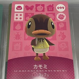 任天堂 - カモミ amiiboカード