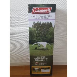 コールマン(Coleman)の「廃盤品」コールマンパーティーシェード360(テント/タープ)