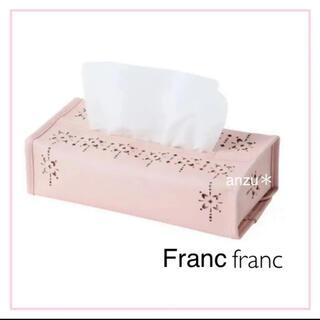 フランフラン(Francfranc)のフランフラン ティッシュケース ティッシュカバー ピンク(ティッシュボックス)