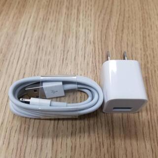 アップル(Apple)のApple ライトニングケーブル 純正品 未使用(バッテリー/充電器)
