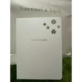 ヴァンクリーフアンドアーペル(Van Cleef & Arpels)の van cleef & arpelsレターセット 招待状 結婚式 ウェディング(カード/レター/ラッピング)