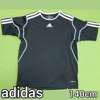 アディダス(adidas)のadidas Tシャツ 140cm(Tシャツ/カットソー)