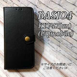◇BASIO4◇ボタンデザイン カラーレザー ブラック 黒 ◇ P2(Androidケース)