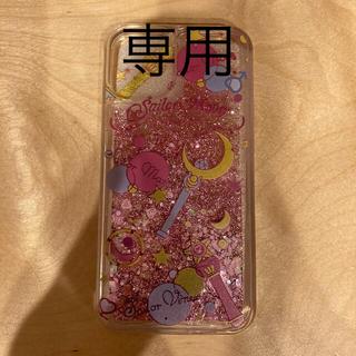 MH様専用(iPhoneケース)