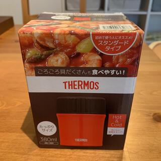 サーモス(THERMOS)のサーモス*真空断熱スープジャー(弁当用品)