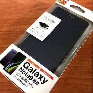 エレコム(ELECOM)のGalaxy Note9用カバー(手帳型) PM-SCN9PLFUNV(Androidケース)