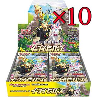 ポケモン - ポケモンカード 強化拡張パック イーブイヒーローズ 10BOX  新品