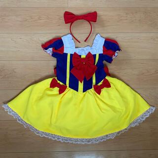 天使のドレス屋さん 白雪姫ドレス コスチューム 100(ドレス/フォーマル)