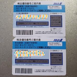 エーエヌエー(ゼンニッポンクウユ)(ANA(全日本空輸))のANA(全日空)株主優待券 2枚セット(航空券)