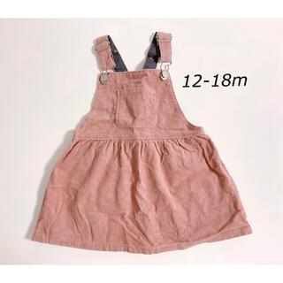 ザラ(ZARA)のZARAbaby  ジャンパースカート さくらんぼ柄 12-18m(ワンピース)