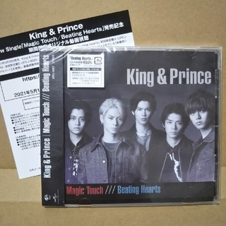 Johnny's - Magic Touch/Beating Hearts/King&Prince