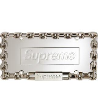 シュプリーム(Supreme)のsupreme chain license plate frame silver(その他)