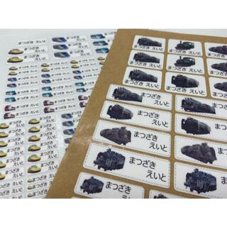 入園 リアル列車 A4 ネームシール イラスト選択 耐水UV加工+輪郭カット(ネームタグ)