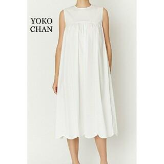 YOKO CHAN ヨーコチャン ワンピース ヘムスカラップドレス ホワイト