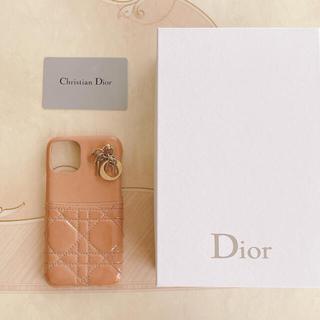 クリスチャンディオール(Christian Dior)のDIOR ディオール iPhone11プロ 携帯カバー ケース(iPhoneケース)