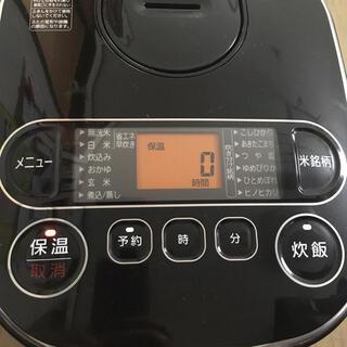 アイリスオーヤマ(アイリスオーヤマ)の炊飯器 ジャンク(炊飯器)