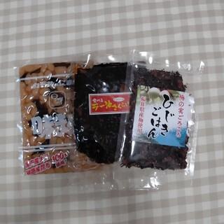 ご飯のお供セット(漬物)