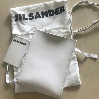 Jil Sander - 白 ジルサンダー  jilsander バッグ