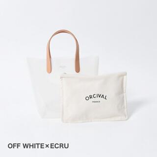 オーシバル(ORCIVAL)の✨新品・未使用✨ORCIVAL クリアPVC ビーチトートバッグ Mサイズ(トートバッグ)