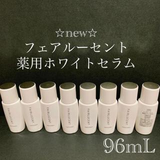 MENARD - メナード フェアルーセント 薬用ホワイトセラム