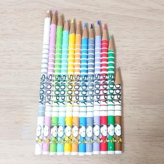 スヌーピー(SNOOPY)のSNOOPY 色鉛筆 12色(色鉛筆)