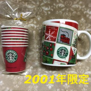 Starbucks Coffee - 2001年限定 holiday マグカップ&デミタス紙コップ【コレクション】