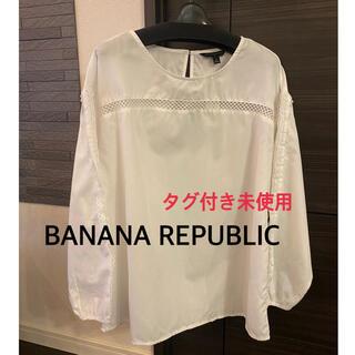 Banana Republic - タグ付き ブラウス ZARA DOORS ナノユニバース 好きな方