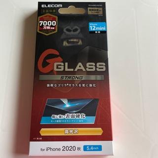 エレコム(ELECOM)のiPhone 12mini ゴリラガラス (保護フィルム)