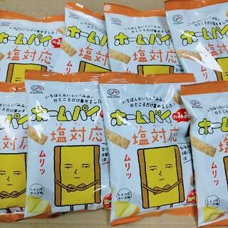 フジヤ(不二家)のFUJIYA ホームパイのみみ塩対応8袋セット(菓子/デザート)