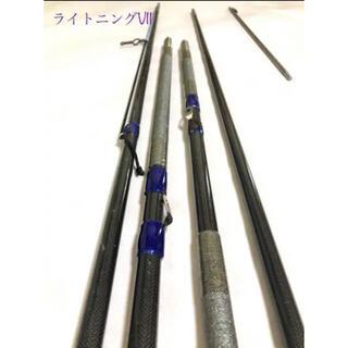 【ライトニング7  最高峰 手銛】素潜り/魚突き/lightning7/